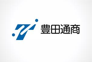 豊田通商に転職すべき?年収上位企業ランキング2019に選ばれた会社の評判
