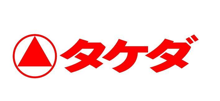 武田薬品工業に転職すべき?年収上位企業ランキング2019に選ばれた会社の評判