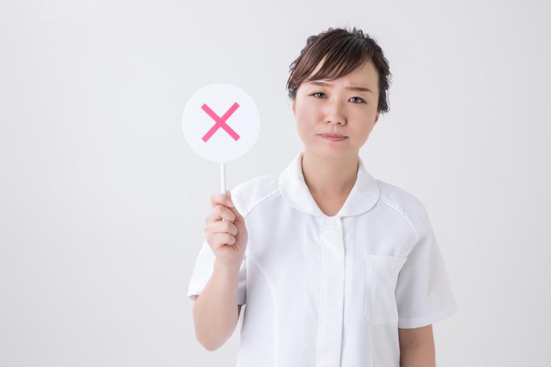 薬剤師転職で失敗する人の特徴10選!転職成功のポイントとは?