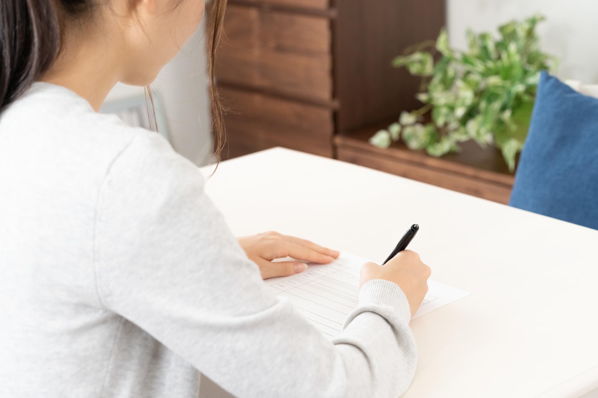 事務職の転職で成功するなら志望動機が重要!魅力が伝わる例文とNG例を紹介!