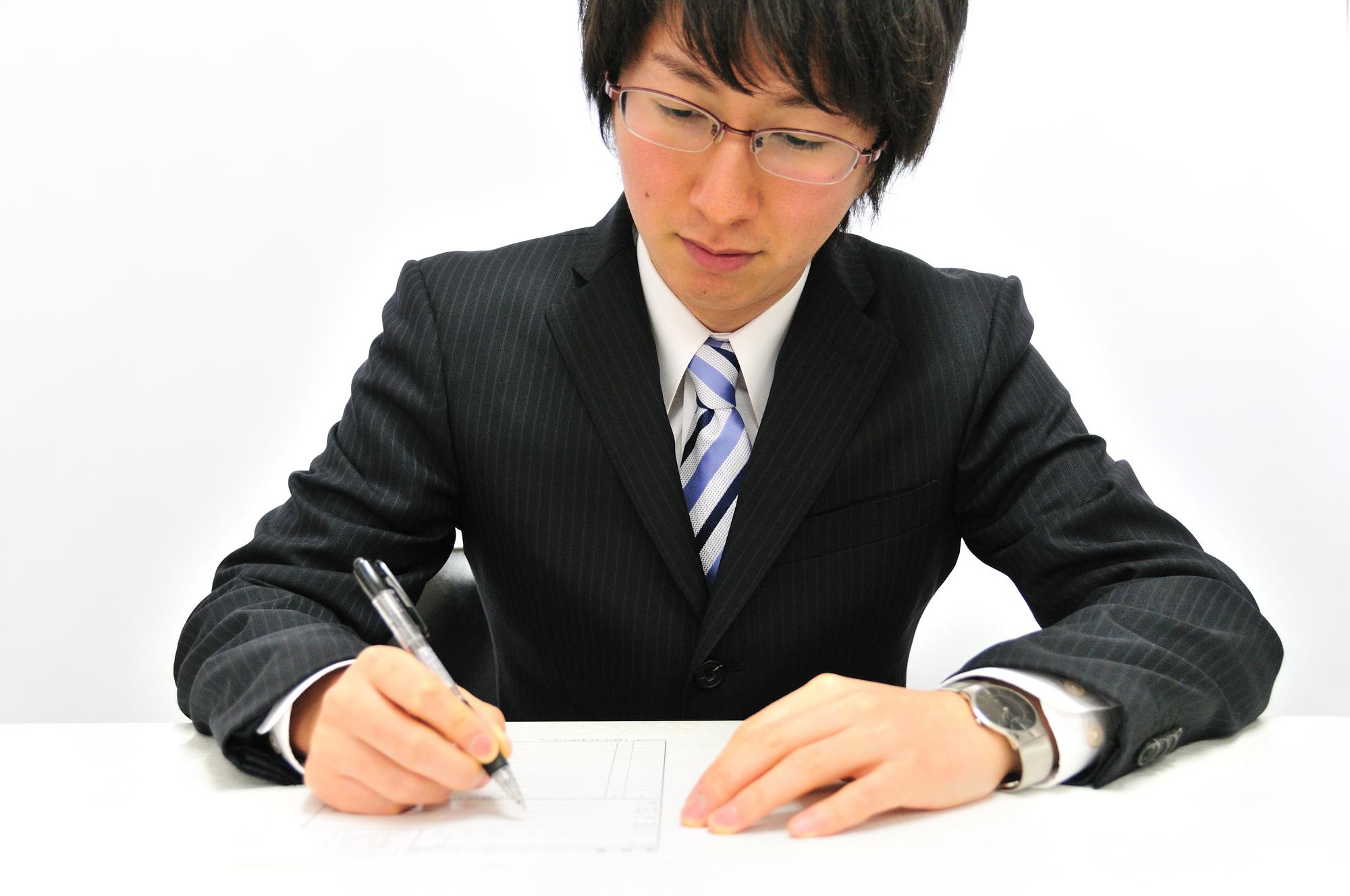 ベンチャー企業に転職するときの志望動機は?書き方と例文を紹介!