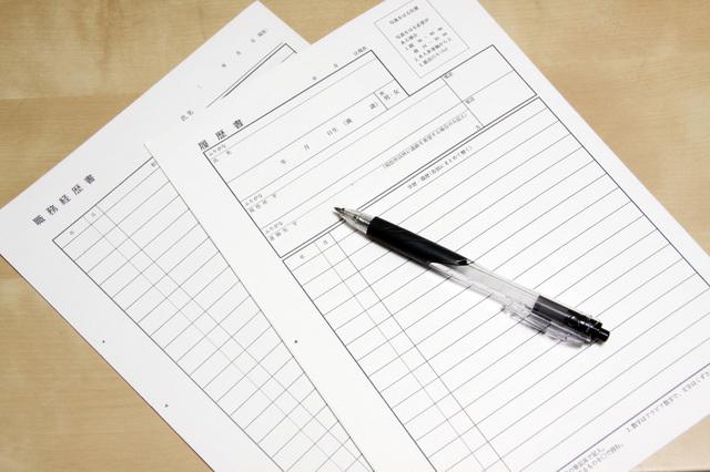 面接官が会いたくなる職務経歴書を書くために知っておきたい12のポイント