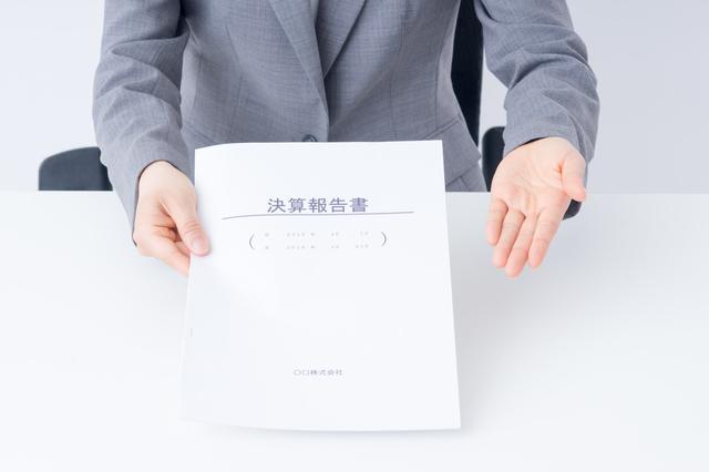 成功失敗例付きで公認会計士の転職コツと使うべき転職エージェントをまとめて紹介