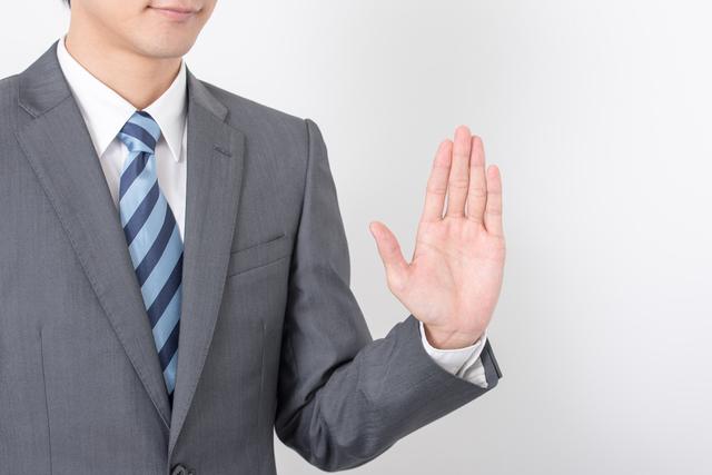 内定を辞退したい?転職エージェント経由で断る全方法