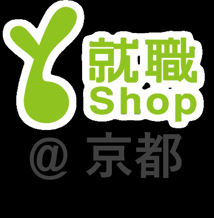 就職Shopの京都にある拠点情報・面談場所・行き方・注意点まとめ