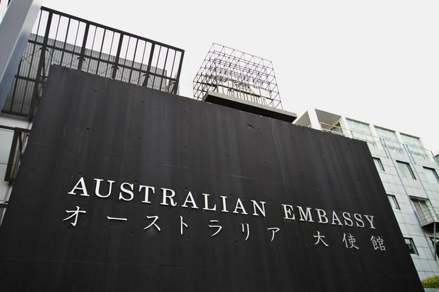 大使館で働くには?大使館の求人情報がまるわかり!