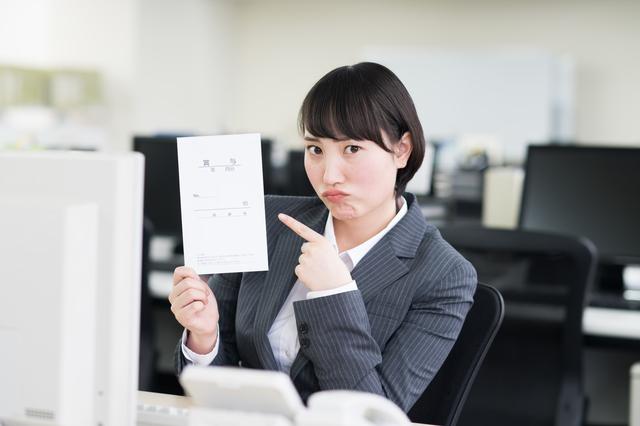 正社員でボーナスなしの人は会社を辞めて転職すべき理由