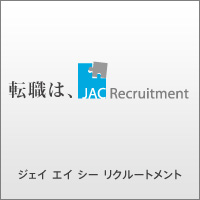 JACリクルートメントは大阪に住んでいる方向けなのか徹底検証