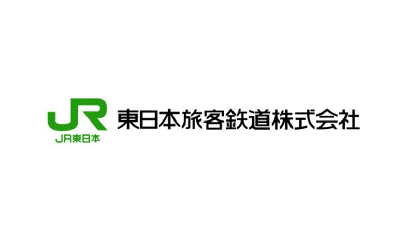 東日本旅客鉄道へ転職すべき?向いている人の特徴・資質