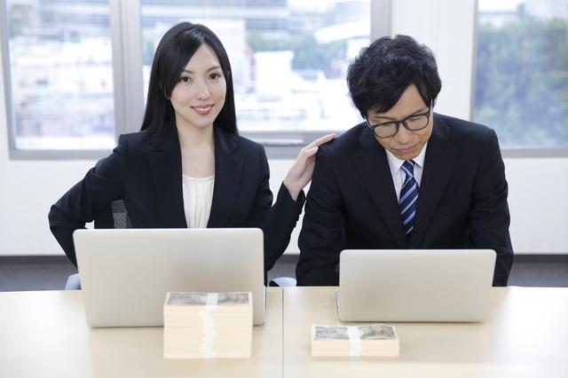 中途入社なのに自分より給料が高い…転職を考えるべき?