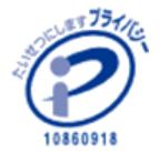 JACリクルートメントのプライバシーマーク