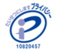 type転職エージェント-プライバシーマーク