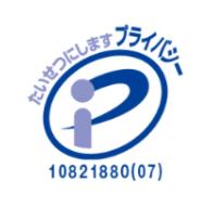 マイナビ薬剤師-プライバシーマーク
